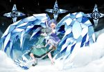 2girls ? bankai bleach blue_hair bobby_socks bow cirno daiguren_hyourinmaru dress green_eyes hairband highres hitsugaya_toushirou ice katana konpaku_youmu mary_janes multiple_girls parody ribbon shoes short_hair silver_hair socks sword tajuu touhou weapon wings ⑨