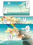 blonde_hair breasts cleavage comic daimaoh_k daimaou_k goddess haevest long_hair original ponytail purusena rainbow sandals swimsuit translation_request wind wings