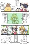 animal_ears backpack bag black_eyes black_gloves black_hair blonde_hair blush bucket_hat comic common_raccoon_(kemono_friends) fennec_(kemono_friends) fox_ears gloves hair_between_eyes hat hat_feather highres kaban_(kemono_friends) kemono_friends lucky_beast_(kemono_friends) multiple_girls raccoon_ears red_shirt seki_(red_shine) serval_(kemono_friends) serval_ears serval_print serval_tail shirt short_hair shorts striped_tail tail translation_request wavy_hair yuri