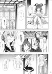 3girls comic dress earmuffs greyscale hair_ornament hair_rings hair_stick highres japanese_clothes kakao_(noise-111) kaku_seiga long_hair monochrome mononobe_no_futo multiple_girls page_number pointy_hair ponytail skirt sleeveless touhou toyosatomimi_no_miko translation_request vest