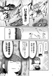 3girls ancient_destroyer_oni comic greyscale kantai_collection monochrome multiple_girls page_number remodel_(kantai_collection) sendai_(kantai_collection) shinkaisei-kan shiranui_(kantai_collection) tamago_(yotsumi_works) translation_request
