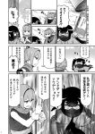 2girls ancient_destroyer_oni comic greyscale kantai_collection monochrome multiple_girls page_number shinkaisei-kan shiranui_(kantai_collection) tamago_(yotsumi_works) translation_request