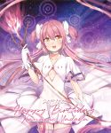 arusuko bow bow_(weapon) collar collarbone commentary_request dated dress eyebrows_visible_through_hair flat_chest gloves goddess_madoka hair_between_eyes hair_bow happy_birthday highres holding holding_bow_(weapon) holding_weapon kaname_madoka long_hair looking_at_viewer magic_circle mahou_shoujo_madoka_magica open_mouth orange_eyes pink_hair pink_legwear short_sleeves star starry_background thigh-highs two_side_up very_long_hair weapon white_bow white_dress white_gloves