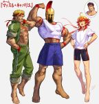 4boys ahoge azusa_(hws) bare_chest barefoot beowulf_(fate/grand_order) bike_shorts blonde_hair closed_eyes fate/grand_order fate_(series) fergus_mac_roich_(fate/grand_order) flexing full_body grey_background grin gym_shirt gym_shorts gym_uniform hand_in_pocket hand_on_hip hands_on_hips headband helmet jacket leonidas_(fate/grand_order) long_hair looking_at_viewer male_focus midriff multiple_boys muscle no_pupils not_present open_mouth pants pants_rolled_up pose purple_hair rama_(fate/grand_order) red_eyes redhead scar shirt short_hair shorts simple_background skin_tight sleeves_rolled_up smile t-shirt track_jacket track_pants wristband