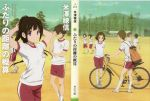 bag bicycle black_hair brown_hair chitanda_eru copyright_name cover cover_page dithering field fukube_satoshi ground_vehicle gym_shorts gym_uniform hand_on_own_elbow hand_on_own_face highres hyouka ibara_mayaka jogging kneehighs long_hair looking_at_viewer multiple_boys multiple_girls novel_cover official_art oreki_houtarou ponytail red_shorts short_hair shorts socks standing tree violet_eyes white_legwear