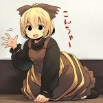 1girl :d black_eyes blonde_hair blush bow brown_bow brown_dress commentary dress full_body hair_bow kneeling kurodani_yamame long_sleeves looking_at_viewer open_mouth short_hair smile solo touhou translated waving yudepii