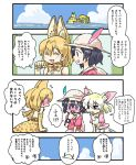 animal_ears bag black_hair blonde_hair blush bucket_hat comic elbow_gloves fennec_(kemono_friends) gloves hat hat_feather highres japari_bus kaban_(kemono_friends) kemono_friends lucky_beast_(kemono_friends) multiple_girls open_mouth sailing seki_(red_shine) serval_(kemono_friends) serval_ears serval_print shirt short_hair skirt translation_request whispering