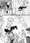 1boy 2girls animal_ears battle_tendency bow bowtie cat_tail closed_eyes comic crossover elbow_gloves flower gloves greyscale jojo_no_kimyou_na_bouken kars_(jojo) kemono_friends long_hair monochrome multiple_girls open_mouth sand_cat_(kemono_friends) serval_(kemono_friends) serval_ears serval_print skirt smile tail toritora vehicle wamuu