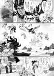 1boy 3girls alpaca_suri_(kemono_friends) animal_ears battle_tendency bow bowtie closed_eyes comic crossover elbow_gloves flower flying gloves greyscale japanese_crested_ibis_(kemono_friends) jojo_no_kimyou_na_bouken kars_(jojo) kemono_friends long_hair lucky_beast_(kemono_friends) monochrome multiple_girls open_mouth serval_(kemono_friends) serval_ears serval_print smile toritora winged_arms wings