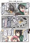 >:o 3girls 3koma :o amatsukaze_(kantai_collection) black_hair brown_hair comic hair_between_eyes hair_tubes headgear holding holding_umbrella ido_(teketeke) kantai_collection long_hair long_sleeves multiple_girls nagato_(kantai_collection) rain raincoat red_eyes short_hair speech_bubble translation_request two_side_up umbrella white_hair windsock yukikaze_(kantai_collection)