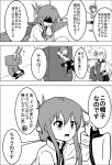 5girls :d :o animal_print arm_up arms_up belt bunny_print chair closed_eyes coat comic commentary eyebrows_visible_through_hair falling flat_cap folded_ponytail frown greyscale hair_between_eyes hair_ornament hairpin hat hat_removed headwear_removed heterochromia hibiki_(kantai_collection) highres holding holding_hat hood hood_up hoodie ikazuchi_(kantai_collection) inazuma_(kantai_collection) indoors innertube kantai_collection kikuzuki_(kantai_collection) long_hair long_sleeves low_twintails meitoro midriff_peek monochrome multiple_girls nanodesu_(phrase) neckerchief open_mouth peaked_cap pleated_skirt rensouhou-chan school_uniform serafuku shaded_face shirayuki_(kantai_collection) shoes short_twintails sidelocks sitting skirt sleeves_rolled_up smile speech_bubble standing swimsuit swimsuit_under_clothes thigh-highs translation_request twintails verniy_(kantai_collection) very_long_hair |3