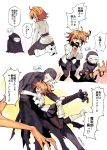 1boy 1girl ahoge black_legwear boots command_spell fate/grand_order fate/stay_night fate_(series) fujimaru_ritsuka_(female) hair_ornament hair_scrunchie highres hug mask nabenko one_side_up orange_eyes orange_hair pantyhose scrunchie side_ponytail skirt speech_bubble translation_request true_assassin