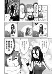 4girls ancient_destroyer_oni battleship_hime comic greyscale kantai_collection monochrome multiple_girls page_number remodel_(kantai_collection) sendai_(kantai_collection) shiranui_(kantai_collection) tamago_(yotsumi_works) translated