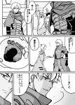 1boy 1girl absurdres comic emiya_kiritsugu emiya_kiritsugu_(assassin) fate/grand_order fate_(series) fujimura_taiga greyscale highres jaguar_ears jaguar_tail jaguarman_(fate/grand_order) monochrome yuuma_(u-ma)