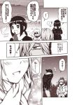 +_+ 1boy 1girl :d admiral_(kantai_collection) blush comic fubuki_(kantai_collection) gloves greyscale jacket kantai_collection kouji_(campus_life) long_sleeves monochrome open_mouth scarf shaded_face short_hair short_ponytail smile snowing speech_bubble translation_request