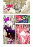 absol comic commentary_request crossover gengar green_eyes green_hair highres mega_gengar noel_(noel-gunso) poke_ball pokemon pokemon_(creature) shiki_eiki touhou translation_request