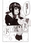 ... 1boy 2girls :d admiral_(kantai_collection) comic fubuki_(kantai_collection) gloves greyscale jacket kantai_collection kouji_(campus_life) long_sleeves monochrome multiple_girls open_mouth scarf short_hair short_ponytail smile speech_bubble spoken_ellipsis translation_request