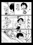 1boy 1girl chasing comic fate/grand_order fate_(series) fleeing florence_nightingale_(fate/grand_order) fujimaru_ritsuka_(male) highres isemagu monochrome tackle translation_request