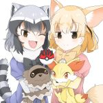 2girls ;d animal_ears black_bow black_bowtie black_hair blonde_hair blush bow bowtie brown_eyes common_raccoon_(kemono_friends) extra_ears eyebrows_visible_through_hair fang fennec_(kemono_friends) fennekin fox_ears fox_tail fur_collar grey_hair hair_between_eyes highres holding holding_poke_ball kemono_friends looking_at_viewer multicolored_hair multiple_girls one_eye_closed open_mouth pink_sweater poke_ball pokemon pokemon_(creature) raccoon_ears raccoon_tail short_hair short_sleeves simple_background smile sweater tail umemaro_(siona0908) white_background yellow_bow yellow_bowtie zigzagoon