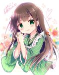 1girl ama_usa_an_uniform apron azumi_kazuki bangs blunt_bangs blush brown_hair commentary_request eyebrows_visible_through_hair flat_chest floral_background flower gochuumon_wa_usagi_desu_ka? green_eyes green_kimono hair_flower hair_ornament heart japanese_clothes kimono long_hair long_sleeves looking_at_viewer maid_apron open_mouth pink_ribbon polka_dot_trim ribbon signature smile solo striped striped_kimono translation_request ujimatsu_chiya upper_body white_apron white_flower wide_sleeves