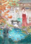 1girl 3boys bangs bench blonde_hair blunt_bangs brown_hair cat closed_eyes closed_mouth commentary_request copyright_request eating facing_viewer fish food holding holding_food japanese_clothes kid kimono koi kuroyuki leaf long_hair looking_at_viewer maple_leaf multiple_boys official_art one_side_up path pond road shrine sign sitting smile standing statue tree water watermark white_cat