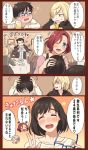 1girl 4boys ;d =_= ^_^ alcohol beer beer_mug black_hair blonde_hair blue-framed_eyewear blue_eyes blush braid closed_eyes comic drunk georgi_popovich glasses glasses_removed green_eyes heart heart_hands katsuki_yuuri mila_babicheva multiple_boys one_eye_closed open_mouth redhead smile tears translation_request twc_(p-towaco) twin_braids viktor_nikiforov wig yuri!!!_on_ice yuri_plisetsky