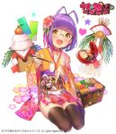 1girl ahoge bangs black_legwear blunt_bangs chopsticks copyright_name eyebrows_visible_through_hair floral_print food food_request glasses holding holding_chopsticks holding_food japanese_clothes kimono logo long_sleeves looking_at_viewer mochi neck_ribbon obentou obi official_art open_mouth orange_kimono pink_choker pop_kyun ribbon sash short_hair simple_background sitting skindentation smile solo thigh-highs uchi_no_hime-sama_ga_ichiban_kawaii violet_eyes wagashi watermark white_background wide_sleeves yellow_eyes