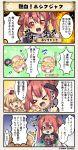>_< 4koma baseball_bat comic flower_knight_girl hair_bun hoshikujaku_(flower_knight_girl) open_mouth portulaca_(flower_knight_girl) speech_bubble translation_request