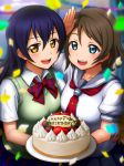 2girls absurdres bangs birthday blue_eyes blue_hair blush cake confetti food grey_hair hair_between_eyes hand_on_another's_hip happy_birthday highres kiyohi long_hair looking_at_viewer love_live! love_live!_school_idol_project love_live!_sunshine!! multiple_girls open_mouth otonokizaka_school_uniform red_ribbon ribbon salute school_uniform serafuku shirt short_hair smile sonoda_umi stripped uranohoshi_school_uniform watanabe_you white_shirt yellow_eyes yellow_vest