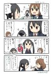 4koma black_hair blush brown_eyes brown_hair comic commentary_request feeding food highres hirasawa_yui k-on! long_hair looking_at_another melting multiple_girls nakano_azusa open_mouth ragho_no_erika school_uniform short_hair sparkle speech_bubble spoon translation_request twintails