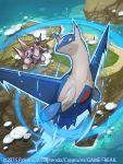 2015 image_sample latios official_art palkia pokemon pokemon_(creature) pokemon_(game) pokemon_trading_card_game saitou_naoki trading_card twitter_sample watermark
