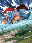 2015 image_sample official_art pokemon pokemon_(creature) pokemon_(game) pokemon_trading_card_game saitou_naoki salamence solo trading_card twitter_sample watermark