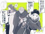 1girl 2boys archer_(fate/extra) artoria_pendragon_(all) fate_(series) multiple_boys mysterious_heroine_x tristan_(fate/grand_order)