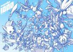 absolutely_everyone buizel bulbasaur butterfree charizard cosmog everyone glalie goodra heracross infernape lapras litten lycanroc noivern oshawott pidgeot pikachu pokemon pokemon_(anime) pokemon_(creature) rowlet satoshi_(pokemon) sceptile scraggy squirtle tagme tauros