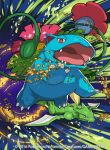 2016 image_sample official_art pokemon pokemon_(creature) pokemon_(game) pokemon_trading_card_game saitou_naoki scyther trading_card twitter_sample venusaur vileplume watermark