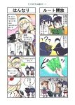 4girls 4koma :d ? akigumo_(kantai_collection) ao_arashi bamboo_shoot blue_hair bow bowing box braid brown_hair cardboard_box comic commentary_request detached_sleeves french hair_between_eyes hair_bow hair_flaps hair_ornament hair_ribbon hand_on_own_cheek hat hibiki_(kantai_collection) highres kantai_collection long_hair machinery mole mole_under_eye mole_under_mouth multiple_4koma multiple_girls mvp nontraditional_miko open_mouth pleated_skirt ponytail pushcart remodel_(kantai_collection) ribbon richelieu_(kantai_collection) scarf school_uniform serafuku shigure_(kantai_collection) single_braid skirt smile spoken_question_mark translation_request turret yamashiro_(kantai_collection)