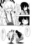 2girls bow bowtie comic dress_shirt fujiwara_no_mokou greyscale hair_bow highres hime_cut houraisan_kaguya japanese_clothes kimono long_hair long_sleeves monochrome multiple_girls nidoro pants shirt suspenders touhou translation_request very_long_hair wide_sleeves