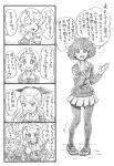 akiyama_yukari assam bangs_pinned_back bbb_(friskuser) bow braid closed_eyes comic cup darjeeling flying_sweatdrops french_braid girls_und_panzer greyscale grin hair_bow hand_on_hip hand_to_own_mouth highres holding holding_microphone long_hair long_sleeves microphone middle_finger monochrome necktie open_mouth orange_pekoe pantyhose pleated_skirt rosehip school_emblem short_hair sidelocks skirt smile st._gloriana's_school_uniform st.germain-sal steam sweater teacup