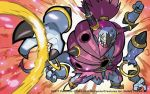 2017 hoopa image_sample no_humans official_art open_mouth pokemon pokemon_(creature) pokemon_(game) pokemon_card pokemon_trading_card_game solo tokiya twitter_sample watermark