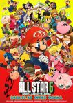 animal aori_(splatoon) ape arms_(game) bird blonde_hair blue_eyes blue_hair bowser bowser_jr. boxing_gloves brown_hair cape captain_falcon cover cover_page crown diddy_kong domino_mask donkey_kong donkey_kong_(series) doubutsu_no_mori doujin_cover dress dual_persona f-zero facial_hair feh_(fire_emblem_heroes) fingerless_gloves fire_emblem fire_emblem:_fuuin_no_tsurugi fire_emblem:_monshou_no_nazo fire_emblem_heroes fox fox_mccloud fox_tail furry gloves hat helmet highres hime_(splatoon) hotaru_(splatoon) iida_(splatoon) king_dedede kirby kirby_(series) link long_hair looking_at_viewer luigi male_focus mario mario_(series) mario_kart marth mask mole mole_under_mouth mother_(game) mother_2 multiple_boys multiple_girls mustache ness octarian olimar one_eye_closed open_mouth owl pikachu pikmin_(creature) pikmin_(series) pointy_ears pokemon pokemon_(creature) pokemon_(game) pokemon_dppt pompadour ponytail princess_peach red_(pokemon) redhead roy_(fire_emblem) scarf short_hair smile splatoon splatoon_1 splatoon_2 spring_man_(arms) star_fox super_mario_bros. super_mario_odyssey super_smash_bros. tail tentacle_hair the_legend_of_zelda the_legend_of_zelda:_breath_of_the_wild the_legend_of_zelda:_skyward_sword the_legend_of_zelda:_the_wind_waker toaster_(arms) toon_link villager_(doubutsu_no_mori) weapon white_gloves