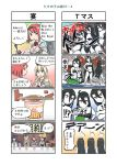 4koma 6+girls akagi_(kantai_collection) ao_arashi ark_royal_(kantai_collection) arrow battleship_hime battleship_summer_hime bikini black_bikini black_hair blonde_hair blue_eyes braid comic commentary_request crown detached_sleeves dress french_braid fusou_(kantai_collection) hair_ornament hairband highres holding japa kaga_(kantai_collection) kantai_collection long_hair machinery mini_crown multiple_4koma multiple_girls navel nontraditional_miko off-shoulder_dress off_shoulder oni_horns pleated_skirt ramen red_eyes redhead remodel_(kantai_collection) school_uniform serafuku shigure_(kantai_collection) shinkaisei-kan side_ponytail single_braid skirt swimsuit tiara translation_request turret warspite_(kantai_collection) white_skin yamashiro_(kantai_collection) zuikaku_(kantai_collection)