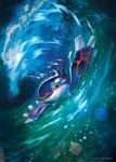 2015 downscaled highres kyogre md5_mismatch no_humans official_art open_mouth pokemon pokemon_(creature) pokemon_(game) pokemon_card pokemon_trading_card_game resized solo tokiya watermark