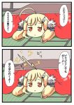 1girl 2koma :> :< ahoge ahoge_wag azur_lane blonde_hair comic commentary_request eldridge_(azur_lane) hair_ornament hairclip kotatsu long_hair looking_at_viewer minami_(colorful_palette) orange_eyes smile solo table tatami translation_request twintails under_kotatsu under_table