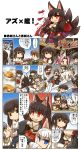 6+girls :d =_= @_@ akagi_(azur_lane) akagi_(kantai_collection) animal_ears azur_lane basket black_hair black_legwear blue_eyes blue_skirt blush bowl breasts brown_hair carrying_food character_request chopstick_rest chopsticks cleavage comic commentary_request crossover cup eating flight_deck flying_sweatdrops food food_on_face fox_ears fox_tail fruit geta hair_ornament hair_ribbon hakama haruna_(kantai_collection) headgear highres hiryuu_(kantai_collection) hisahiko holding_chopsticks inazuma_(kantai_collection) japanese_clothes jun'you_(kantai_collection) kaga_(azur_lane) kaga_(kantai_collection) kamaboko kantai_collection katsuragi_(kantai_collection) kitsune_udon kongou_(kantai_collection) long_hair multiple_girls multiple_tails nagato_(kantai_collection) namesake narutomaki nontraditional_miko ooi_(kantai_collection) open_mouth orange pleated_skirt reaching red_eyes red_skirt revision ribbon shirt short_hair shoukaku_(kantai_collection) skirt smile spiky_hair staff star star-shaped_pupils symbol-shaped_pupils tail thigh-highs translated trembling wet white_hair white_shirt wide_sleeves zuikaku_(kantai_collection)