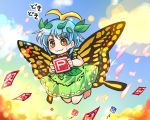 1girl barefoot black_shirt blue_hair brown_eyes butterfly_girl butterfly_wings clouds danmaku eternity_larva eyebrows_visible_through_hair full_body green_skirt holding leaf ofuda pote_(ptkan) power-up shirt short_hair short_sleeves skirt smile solo sweat touhou wavy_mouth wings