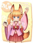 1girl animal_ears arm_up bangs bell blue_eyes blush bow closed_mouth collarbone detached_sleeves eyebrows eyebrows_visible_through_hair facing_viewer food fox_ears fox_tail hair_ornament hairclip holding holding_food jingle_bell kemomimi_vr_channel long_hair long_sleeves looking_at_viewer mikoko_(kemomimi_vr_channel) navel onigiri orange_hair pink_shirt pleated_skirt red_bow red_skirt shigatake shirt skirt smile solo stomach sweat tail twintails wide_sleeves