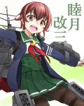 1girl aa_gun brown_hair cannon crescent crescent_moon_pin depth_charge green_skirt highres jacket kantai_collection looking_at_viewer mast minosu mutsuki_(kantai_collection) neckerchief outstretched_arms pantyhose pleated_skirt remodel_(kantai_collection) sailor_collar school_uniform serafuku short_hair skirt smokestack solo turret white_background yellow_eyes