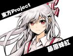 1girl bangs bow closed_mouth collared_shirt commentary_request eyebrows_visible_through_hair fujiwara_no_mokou hair_bow light_blush looking_at_viewer red_eyes shangguan_feiying shirt silver_hair simple_background solo suspenders touhou translation_request white_background white_shirt wing_collar