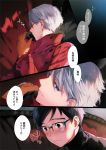 2boys black_gloves black_hair blue-framed_eyewear blue_eyes blush brown_eyes brown_gloves closed_eyes coat comic glasses gloves hand_kiss katsuki_yuuri kiss multiple_boys silver_hair smile translation_request uhouho14 viktor_nikiforov yaoi yuri!!!_on_ice