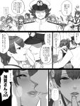 1boy admiral_(kantai_collection) ashigara_(kantai_collection) blush bowl broken_heart chopsticks closed_eyes comic eating elbow_gloves faceless faceless_male fingerless_gloves fingers_to_mouth food food_on_face gloves greyscale haruna_(kantai_collection) hat headgear hiei_(kantai_collection) highres imminent_kiss inazuma_(kantai_collection) japanese_clothes kaga_(kantai_collection) kantai_collection kirishima_(kantai_collection) kitakami_(kantai_collection) kongou_(kantai_collection) littorio_(kantai_collection) long_hair military military_hat military_uniform monochrome multiple_girls murakumo_(kantai_collection) mutsu_(kantai_collection) nachi_(kantai_collection) nagato_(kantai_collection) naval_uniform ooi_(kantai_collection) peaked_cap shaded_face side_ponytail translation_request trembling uniform yapo_(croquis_side)